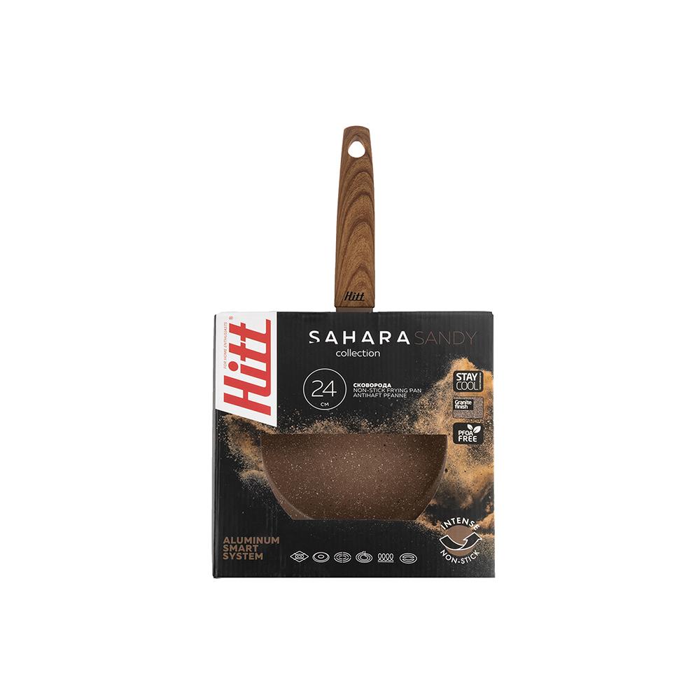 Сковорода 24 см Sandy Sahara Hitt