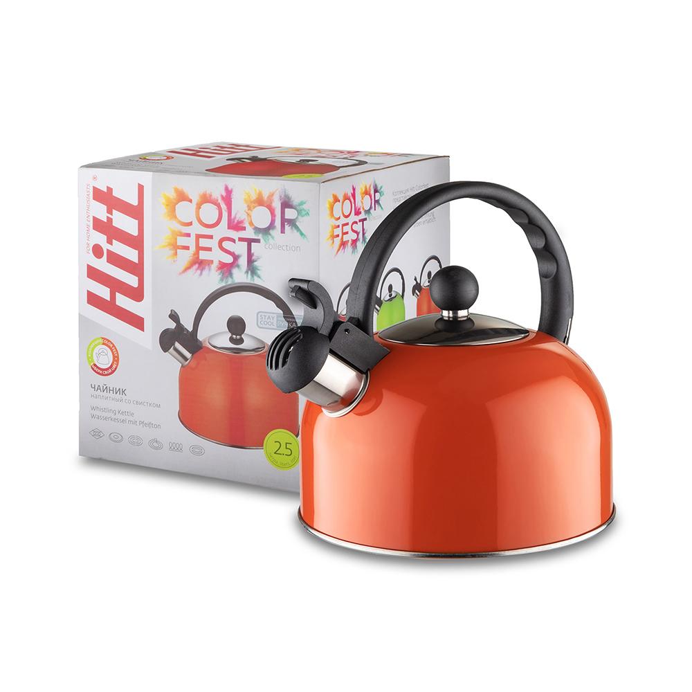 Чайник 2,5 л Colorfest Hitt спелый апельсин